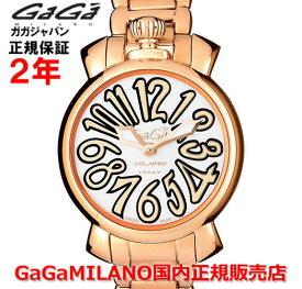 【国内正規品】GaGa MILANO ガガミラノ 腕時計 ウォッチ レディース MANUALE 35MM SLIM マニュアーレ35mm 6021.1