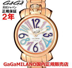 【国内正規品】GaGa MILANO ガガミラノ 腕時計 ウォッチ レディース MANUALE 35MM SLIM マニュアーレ35mm 6021.2
