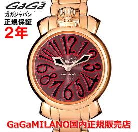 【国内正規品】GaGa MILANO ガガミラノ 腕時計 ウォッチ レディース MANUALE 35MM SLIM マニュアーレ35mm 6021.4