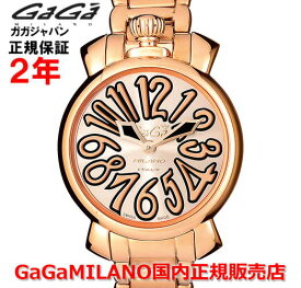 【国内正規品】GaGa MILANO ガガミラノ 腕時計 ウォッチ レディース MANUALE 35MM SLIM マニュアーレ35mm 6021.5