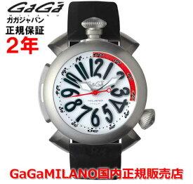 【国内正規品】GaGa MILANO ガガミラノ 腕時計 ウォッチ メンズ レディース ダイバー MANUALE 48MM DIVING TITANIO マニュアーレ48mm ダイビング チタニオ 5040.3