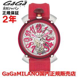 【国内正規品】GaGa MILANO ガガミラノ 腕時計 ウォッチ メンズ MANUALE CRYSTAL 48MM マニュアーレ クリスタル 48mm 6090.02