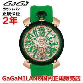 fce9e467ee 【本田圭佑着用モデル】【国内正規品】GaGa MILANO ガガミラノ 腕時計 メンズ
