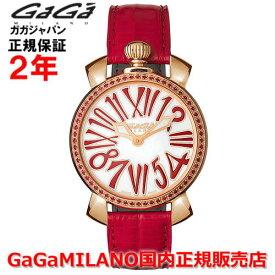 【国内正規品】GaGa MILANO ガガミラノ 腕時計 ウォッチ レディース MANUALE 35MM STONES マニュアーレ35mmストーンズ 6026.02