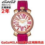 【国内正規品】【売れ筋】GaGaMILANOガガミラノ腕時計レディース時計MANUALE35MMSTONESマニュアーレ35mmストーンズ6026.04【10P09Jan16】