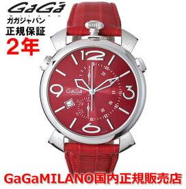 【国内正規品】GaGa MILANO ガガミラノ 腕時計 ウォッチ メンズ レディース MANUALE THIN CHRONO 46mm マニュアーレ46mm クロノ 5097.04RD