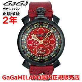 【国内正規品】【限定品】 ラスベガス世界限定300本GaGa MILANO ガガミラノ 腕時計 ウォッチ メンズ MANUALE 48MM マニュアーレ48mm 5012.LV.02