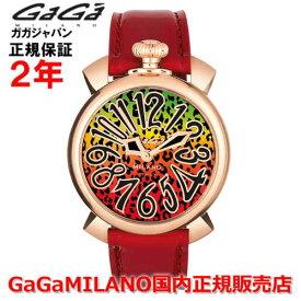 【国内正規品】【限定品】 世界限定500本 GaGa MILANO ガガミラノ 腕時計 ウォッチ レディース MANUALE 40MM マニュアーレ40mm 5021 ART 01
