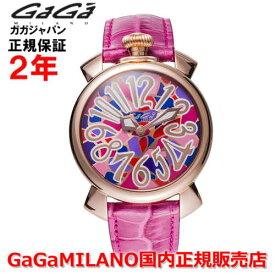 【浜崎あゆみ着用モデル】【国内正規品】GaGa MILANO ガガミラノ 腕時計 ウォッチ レディース 腕時計 ウォッチ MANUALE 40MM マニュアーレ40mm 5021 MOS 02