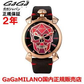 【国内正規品】【限定モデル】限定500本GaGa MILANO ガガミラノ メンズ 腕時計 ウォッチ MANUALE 48MM/マニュアーレ48mm BIONIC SKULL/バイオニックスカル 5061.03S