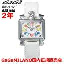 【国内正規品】GaGa MILANO ガガミラノ レディース 腕時計 ウォッチ NAPOLEONE BABY/ナポレオーネベビー 6035.01
