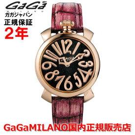 【国内正規品】GaGa MILANO ガガミラノ 腕時計 ウォッチ レディース MANUALE/マニュアーレ40mm STARDUST/スターダスト 5221.01