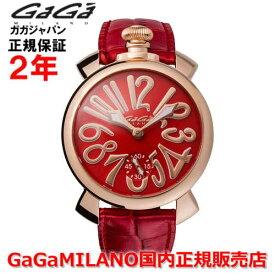 【国内正規品】GaGa MILANO ガガミラノ 腕時計 ウォッチ メンズ MANUALE 48MM マニュアーレ48mm 5011.13S