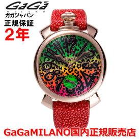 【国内正規品】【限定モデル】世界限定300本GaGa MILANO ガガミラノ 腕時計 ウォッチ メンズ MANUALE 48MM マニュアーレ48mm ART/アート 5011.ART.02S