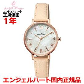 【国内正規品】スペアベルト付き ANGEL HEART エンジェルハート 腕時計 ソーラー ウォッチ レディース スパークルタイム Sparkle Time ST29PPK