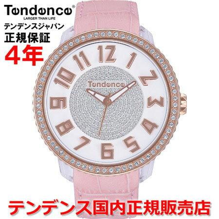 【国内正規品】Tendence テンデンス 腕時計 メンズ レディース GLAM47 グラム47 TY430141