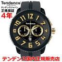 【国内正規品】 Tendence/テンデンス GULLIVER ROUND/ガリバー ラウンド TG460011・02046011AA 【10P03Dec16】