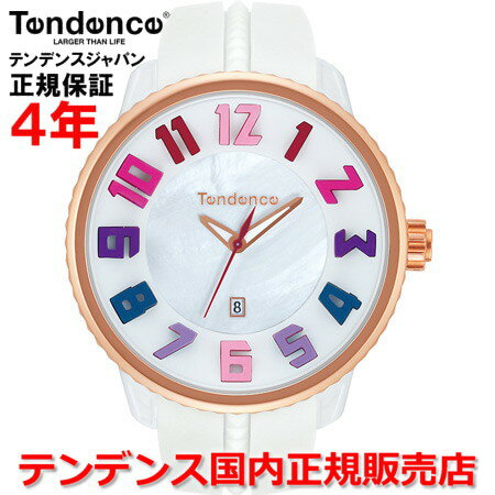【国内正規品】 日本限定モデル Tendence/テンデンス GULLIVER ROUND RAINBOW/ガリバー ラウンド レインボー TY430626