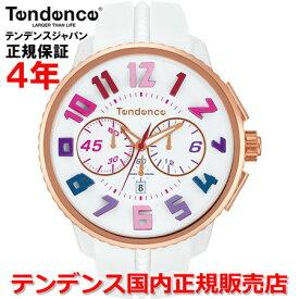【楽天ランキング2位獲得!!】【5%OFFクーポン付】【お好きなノベルティーをプレゼント!!】【国内正規品】日本限定モデル Tendence テンデンス 腕時計 ウォッチ メンズ レディース GULLIVER ROUND RAINBOW/ガリバー ラウンド レインボー TY460614