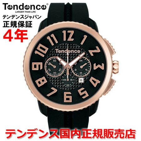 【楽天ランキング2位獲得!!】【国内正規品】Tendence テンデンス 腕時計 メンズ レディース GULLIVER47 ガリバー47 TY460013