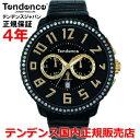 【楽天ランキング1位獲得!!】【国内正規品】 Tendence/テンデンス 時計 メンズ レディース 限定モデル(500本限定)GULL…