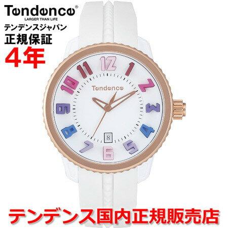 【国内正規品】 日本限定モデル Tendence テンデンス 腕時計 メンズ レディース GULLIVER RAINBOW MEDIUM ガリバーレインボーミディアム TG930113R