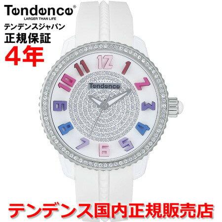 【国内正規品】 日本限定モデル Tendence/テンデンス GULLIVER RAINBOW MEDIUM/ガリバーレインボーミディアム TG930107R