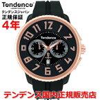 【国内正規品】Tendence/テンデンスGULLIVERROUNDTG046012R