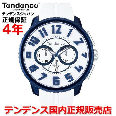 【国内正規品】Tendence テンデンス 腕時計 メンズ レディース ALUTECH GULLIVER アルテックガリバー TY146001