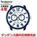 【国内正規品】【新作】 Tendence/テンデンス ALUTECH GULLIVER/アルテックガリバー TY146001 【10P03Dec16】