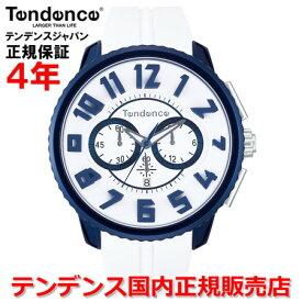 【5%OFFクーポン付】【お好きなノベルティーをプレゼント!!】【国内正規品】Tendence テンデンス 腕時計 ウォッチ メンズ レディース ALUTECH GULLIVER アルテックガリバー TY146001