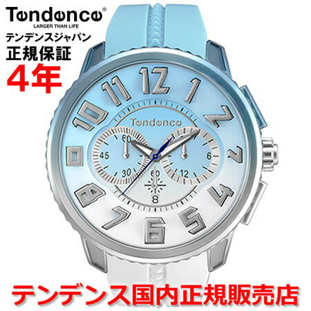 【国内正規品】Tendence テンデンス 腕時計 メンズ レディース ディカラー アルテックガリバー De'Color ALUTECH GULLIVER TY146105