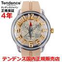 【限定250本 ワンピースコラボモデル】【国内正規品】Tendence テンデンス 腕時計 メンズ レディース ワンピース コラボ ログポース ONE PIEC...