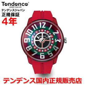 【5%OFFクーポン付】【お好きなノベルティーをプレゼント!!】【国内正規品】Tendence テンデンス 腕時計 ウォッチ メンズ レディース KING DOME/キングドーム TY023011