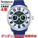 【国内正規品】 Tendence/テンデンス 時計 メンズ レディース FLASH/フラッシュ TY561003 【10P03Dec16】