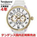 【国内正規品】 Tendence/テンデンス 時計 メンズ レディース FLASH/フラッシュ TY561007 【10P03Dec16】