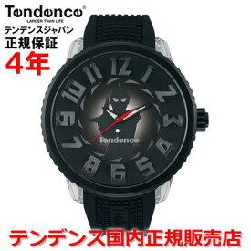 【5%OFFクーポン付】【限定300本 ウルトラマンコレクション】【国内正規品】Tendence テンデンス 腕時計 ウォッチ メンズ レディース FLASH フラッシュ 初代ウルトラマン モデル TY532010