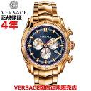 VDB06 0015 【国内正規品】【売れ筋】※国内正規品のみオーナー登録して頂く事により4年保証となります。 VERSACE/ヴェルサーチ メンズ 腕時計 V...