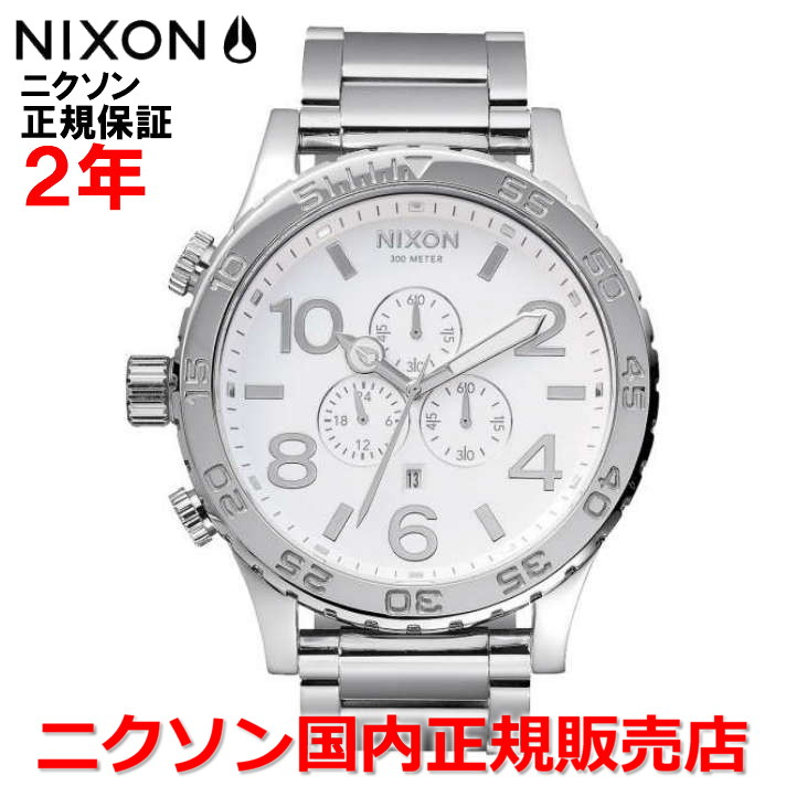 レビュー記入でNIXONノベルティープレゼント!!【国内正規品】NIXON ニクソン 腕時計 メンズ 51-30 Chrono/クロノ 51mm NA083488-00
