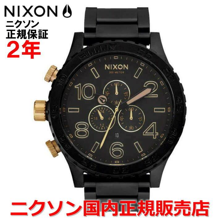レビュー記入でNIXONノベルティープレゼント!!【国内正規品】NIXON ニクソン 腕時計 メンズ 51-30 Chrono/クロノ 51mm NA0831041-00