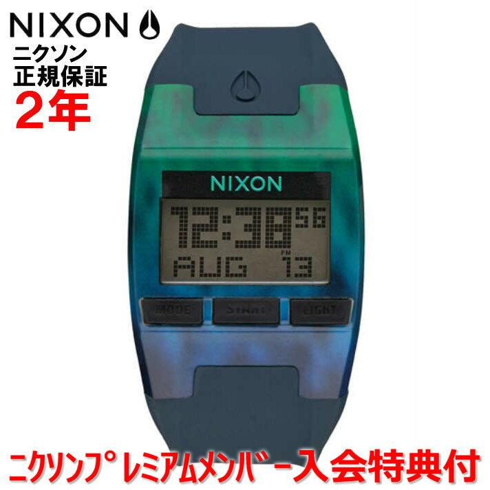 【楽天ランキング2位獲得!!】【国内正規品】 NIXON/ニクソン 腕時計 メンズ Comp 38mm/コンプ NA4082156-00 【10P03Dec16】