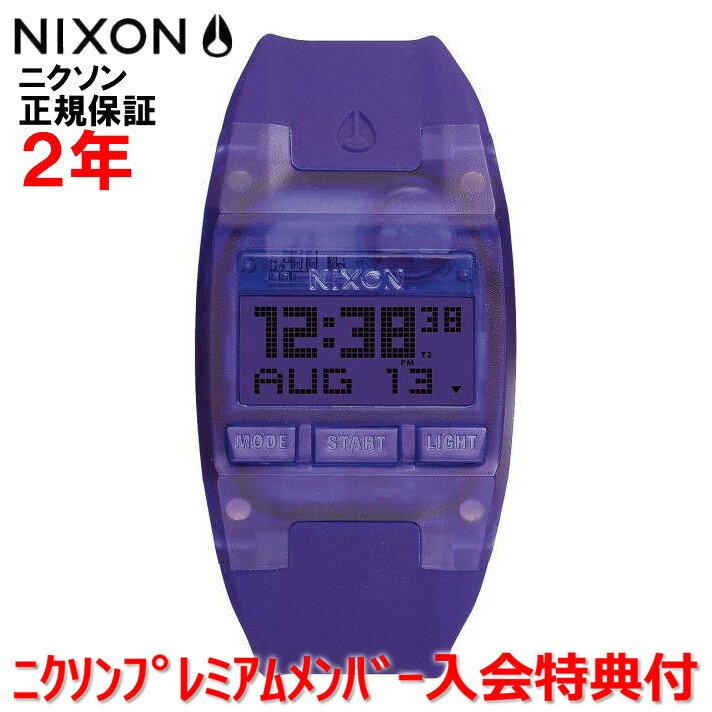【国内正規品】 NIXON/ニクソン 腕時計 レディース Comp S 31mm/コンプS NA3362045-00 【10P03Dec16】