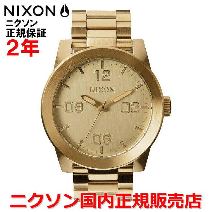 【国内正規品】 NIXON ニクソン 腕時計 メンズ Corporal SS 48mm/コーポラルSS48mm NA346502-00 【10P03Dec16】