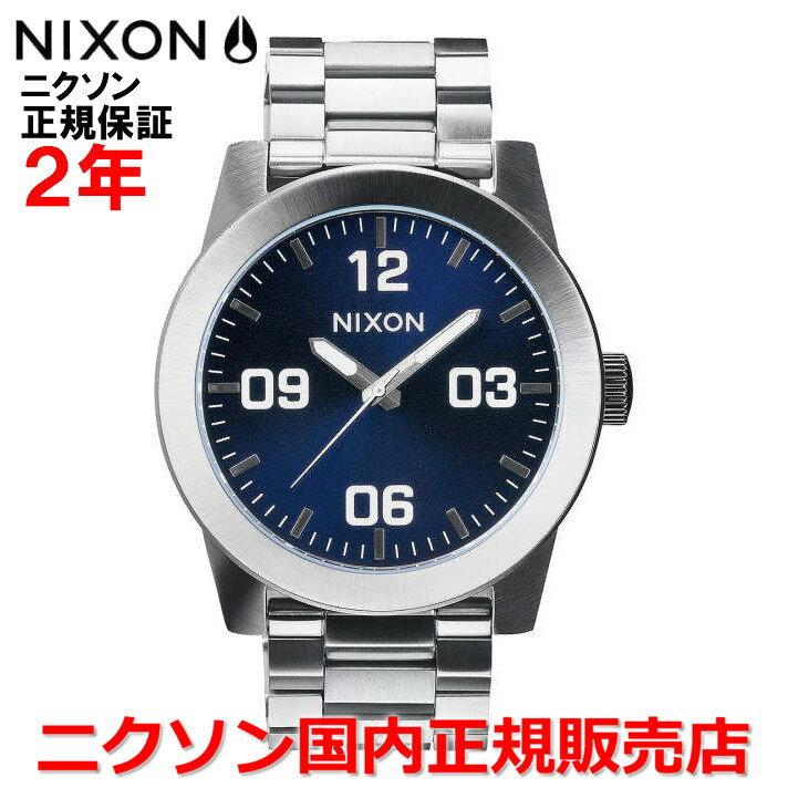【国内正規品】NIXON ニクソン 腕時計 メンズ Corporal SS 48mm/コーポラルSS48mm NA3461258-00