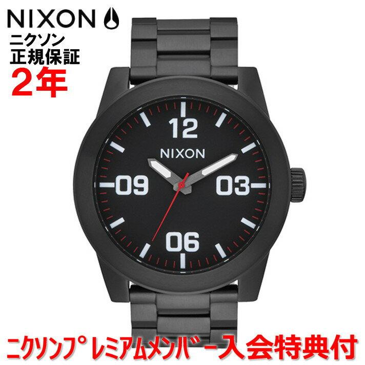レビュー記入でNIXONノベルティープレゼント!!【国内正規品】NIXON ニクソン 腕時計 メンズ Corporal SS 48mm/コーポラルSS48mm NA346756-00