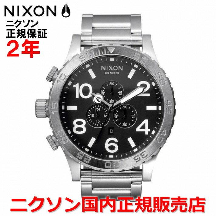【国内正規品】 NIXON ニクソン 腕時計 メンズ 51-30 Chrono/クロノ 51mm NA083000-00 【10P03Dec16】