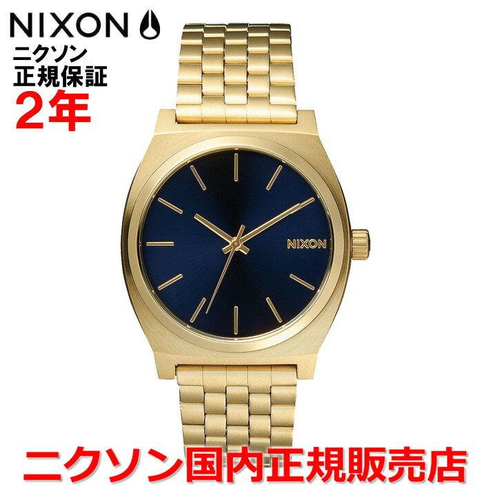 レビュー記入でNIXONノベルティープレゼント!!【国内正規品】NIXON ニクソン 腕時計 メンズ レディース Time Teller 37mm/タイムテラー NA0451931-00