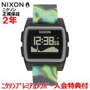 【国内正規品】NIXON ニクソン 腕時計 メンズ レディース Base Tide ベースタイド NA11043177-00