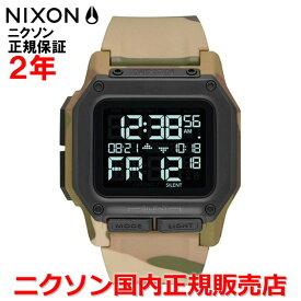【国内正規品】NIXON ニクソン 腕時計 メンズ REGULUS レグルス カモフラージュ 迷彩 NA11802865-00