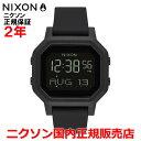 【国内正規品】NIXON ニクソン 腕時計 レディース Siren セイレーン NA1210001-00